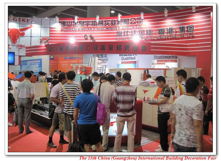 Aluminum Windoor & Curtain-Wall Expo 2011